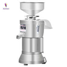 Home use Stainless steel Automatic slag separated Soybean Milk Maker Commercial soybean grinding machine soy milk maker commercial automatic 50l yogurt and fresh milk sterilizer milk sterilize machine for dairy farm milk pasteurizer