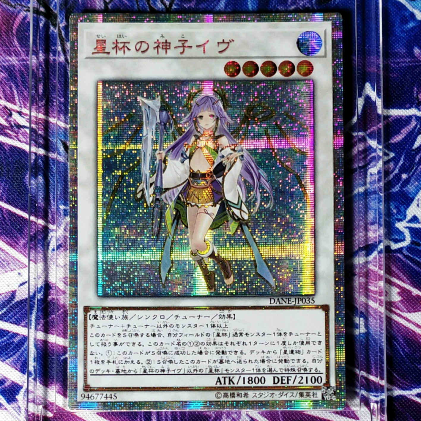 Yu Gi Oh DIY World Chalice Colorful Toys Hobbies Hobby Collectibles Game Collection Anime Cards