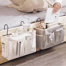 Hanging storage bag, bedside storage bag, used for the bed rails of bunk beds and lower bunk dormitory rooms on hospital beds