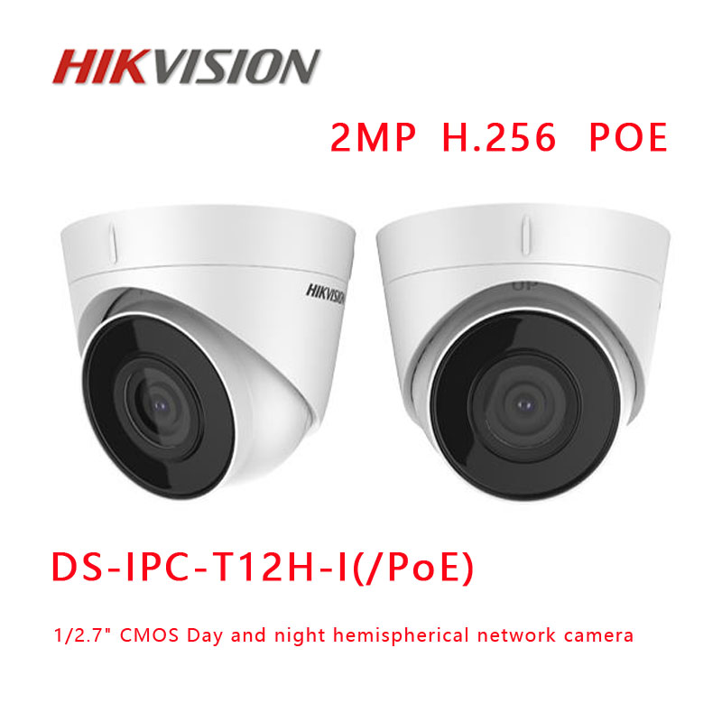 HIKVISION Dome Network Camera  IP Camera CCTV Camera Securit 2mp DS-IPC-T12H-I(/PoE)