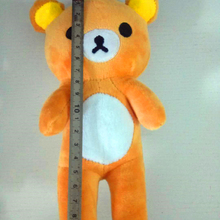 Soft-Toy Cyber Rilakkuma Plush-Doll Girls 20cm Bear for Boy Best-Gift Relax Celebrity