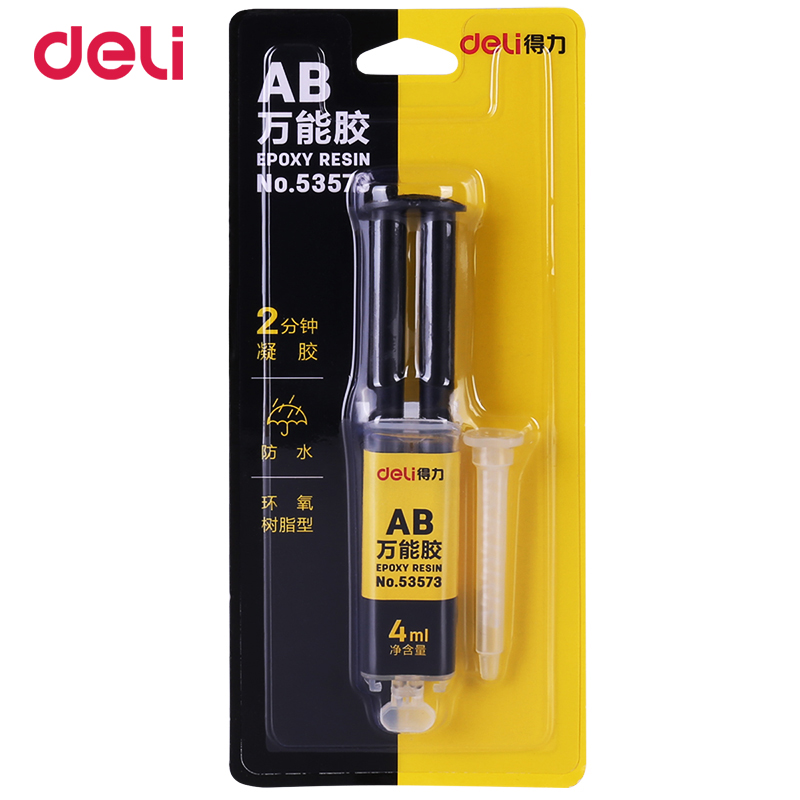 Deli Quality 2minutes Curing Super Liquid AB Glue For Home Office Supply Glass Metal Rubber Strong Adhesive Waterproof Glue 4ml