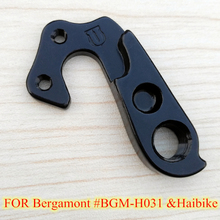 5pc Bicycle gear derailleur hanger For Bergamont #BGM-H031 marathon Race Revox Hardtail Haibike Sleek Greed SL rear MECH dropout