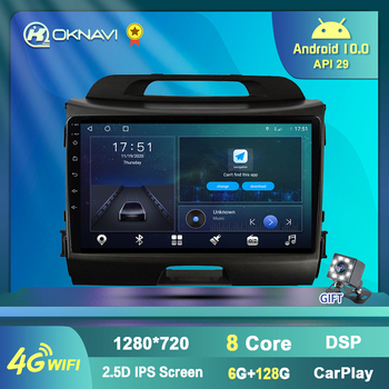 Car Radio for Kia 8 Core 4G 64G Multimedia Video DVD Player 2 DIN Android 9.0 Autoradio Carplay DSP for Kia Sportage R 2011-2017 image