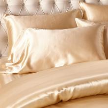 46 Satin silk Home bedding set luxury style Queen King Size duvet covers Bedclothes 1pcs Quilt Duvet Cover +2pcs Pillow case cheap None Duvet Cover Sets 1 5m (5 feet) 1 8m (6 feet) 2 0m (6 6 feet) 2 2m (7 feet) 2 5m (8 feet) Qualified mattress cover 200TC