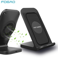 FDGAO 10W Fast Wireless Charger Quick Charging Stand With Fa