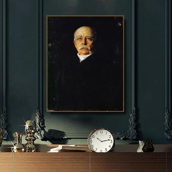 Prominent German Statesman Otto Von Bismarck Portrait of Prince Franz Retro Frameless Canvas Printing Home Decoration Poster image