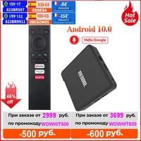 Mecool KM1 Deluxe ATV certificado por Google Android TV Box Amlogic S905X3 Androidtv primer Video 4K Wifi Dual Set Top Box 2G 16G