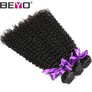 Image 3 - Beyo кудрявые пучки волос с закрытием бразильские пучки волос плетение с закрытием человеческие волосы 3 пучка с закрытием не Remy