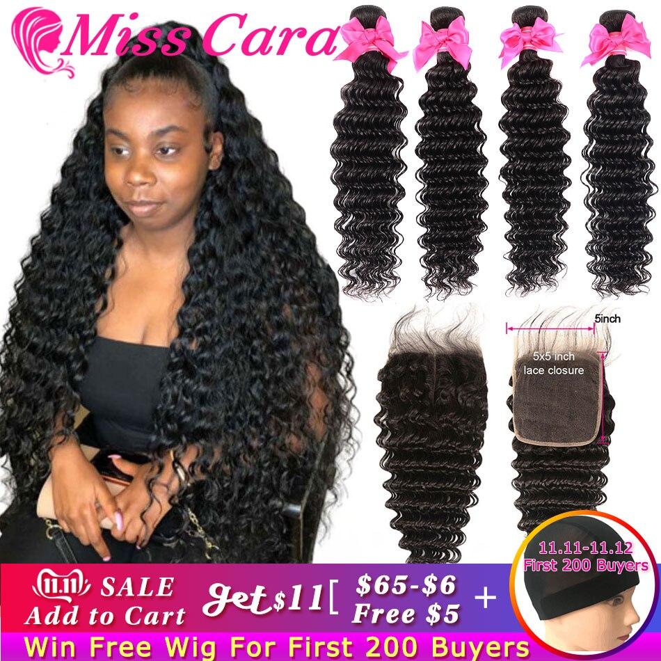 Deep Wave Bundles With 5X5 Closure Miss Cara Malaysian Hair Bundles With Closure 100% Remy Human Hair 3/4 Bundles With Closure