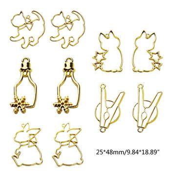 10 Pcs/set DIY Hollow Epoxy Border Pendant Jewelry Making Accessories Animal Cat Shape Frame Y4QB