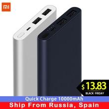 Xiaomi Mi 10000 мАч Внешний аккумулятор 2i внешний аккумулятор 18 Вт Быстрая Зарядка Внешний аккумулятор 10000 PLM09ZM с двойным USB выходом для телефона