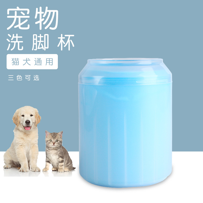 Pet Feet Cup Dog Foot-washing Machine Dog Feet Wash Claw Tool Big Dog Automatic Wash Grip Dog Grip Cleaning