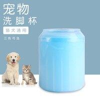 Pet Feet Cup Dog Foot-washing Machine Dog Feet Wash Claw Tool Big Dog Automatic Wash Grip Dog Grip Cleaning