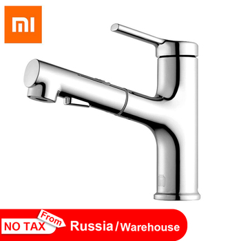 Xiaomi DABAI Water-tap Bathroom Basin Sink Faucet Pull Out Rinser Sprayer Gargle Brushing 2 Mode Mixer Tap Faucet Hot Cold