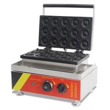 SUCREXU Commercial Electric 15pcs 5cm Mini Donut Maker Doughnut Baker Machine Mold Non-stick Oven Free Shipping