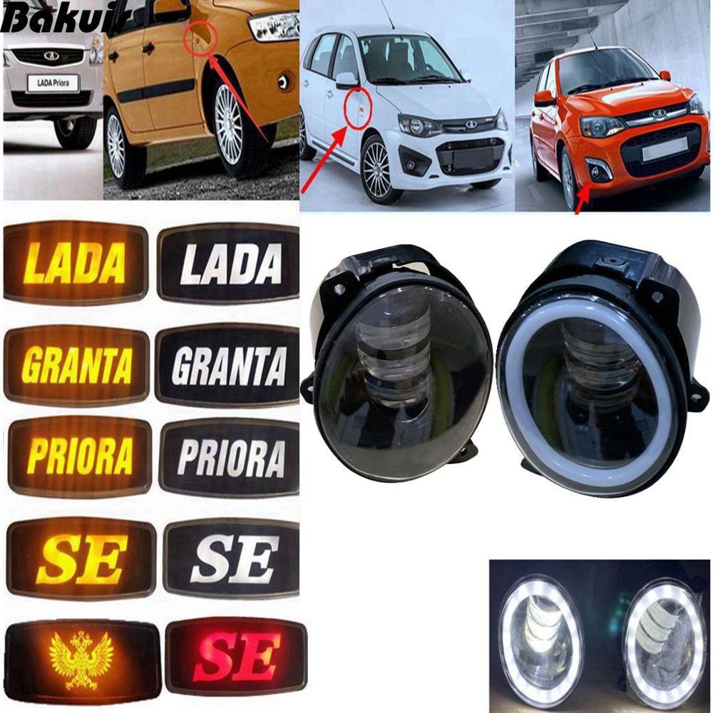 Car Fog Lights For Lada Granta Front Bumper Accessories Car Styling Side Marker Light For Lada GRANTA PRiora