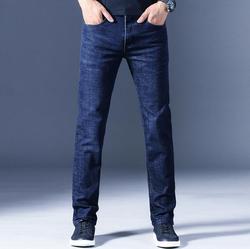 Горячая Распродажа 2020 модные со скидкой длинные брюки для мужчин мужские стильные джинсы бесплатная доставка