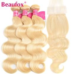 Beaufox 613 Bundles With Closure Blonde Indian Human Hair Bundles With Closure Fake Scalp Body Wave 3 Bundles With Closure Remy