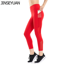 JINSEYUAN High Waist Seamless Leggings sport women fitness clothes Workout Running Yoga Pants phone Side/Hidden Pocket Series