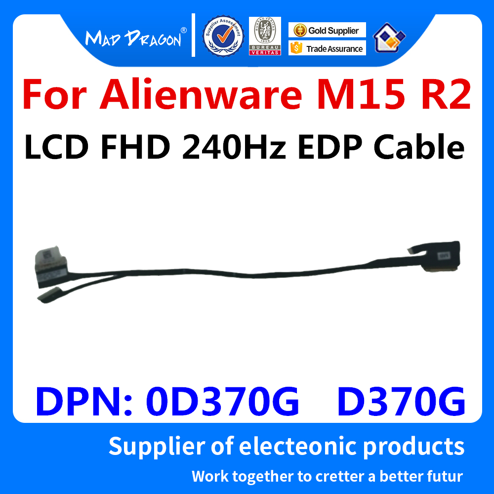New original LCD LVDS EDP Cable For Dell Alienware M15 R2 new M15 R2 EDQ51 FHD <font><b>240Hz</b></font> refresh rate screen line 0D370G D370G image