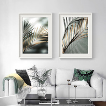 Tropical Plant Leaf Canvas Poster Nordic Botanical Wall Art Print Scandinavian Picture Painting For Home Decoration No Frame tropical plant nordic poster home decoration scandinavian green leaves decorative picture modern wall art canvas painting