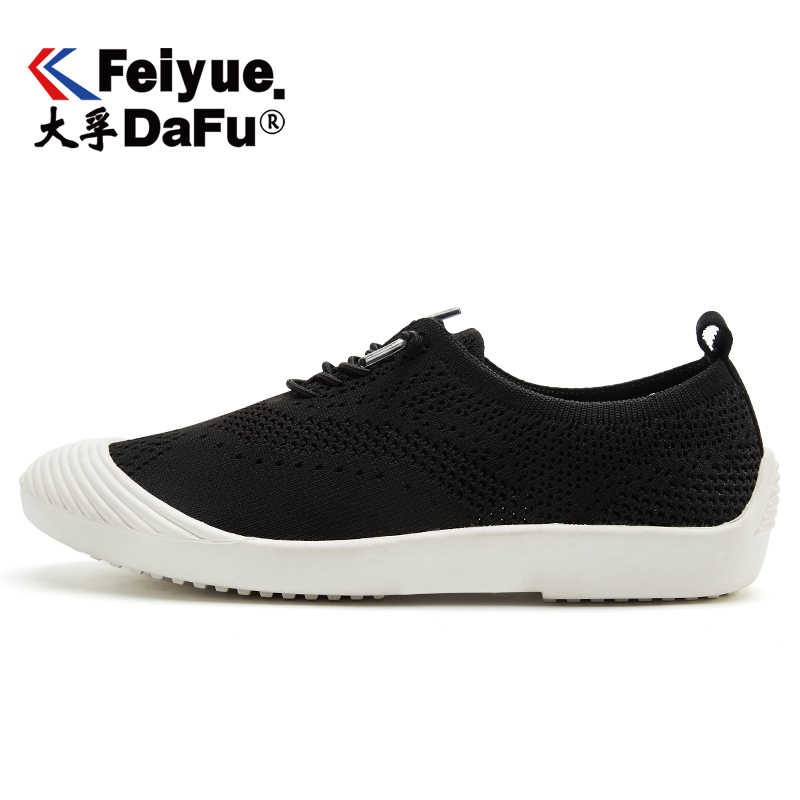 DafuFeiyue Frauen Schuhe Stricken Atmungsaktive Sommer Komfortable Casual Mode Vulkanisierte Schuhe 4 Farben 2019 Neueste Freies Verschiffen