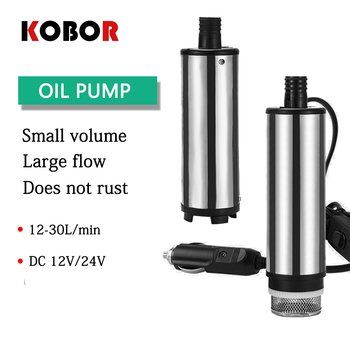 12V/24V 12l/32L/min Dc Electric Submersible mini Pump For Pumping Diesel Oil Water , Fuel Transfer Pump ,oil Suction Pump aluminium alloy water oil pump dc 12v 24v electric fuel transfer 30l min submersible diesel suction pump with removable net