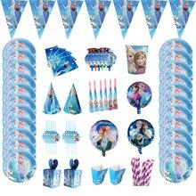 Disney frozen 2 elsa anna princesa decorações de festa de aniversário pratos de talheres descartáveis guardanapos chá de fraldas fontes de festa de bebê