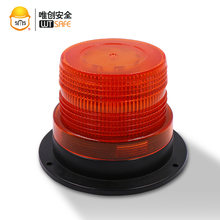 Led Forklift School Bus Engineering Vehicle Cleaning Equipment Beacon Signal Warning Strobe Flashing Rotating Light