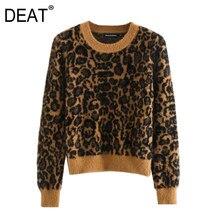 [DEAT] 2021 primavera autunno nuova moda Casual Pullover leopardo manica lunga girocollo maglione da donna lavorato a maglia sciolto 13W288
