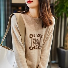 20 Women's Round Neck Cashmere Wool Sweater Long Sleeve Knit Loose Casual Pullov