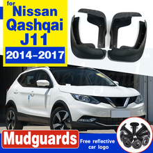 Front Rear Set Molded Car Mud Flaps For Nissan Qashqai J11 2014 2015 2016 2017 Mudflaps Splash Guards Mud Flap Mudguards Fender set molded mud flaps for honda fit jazz 2014 2017 mudflaps splash guards front rear mud flap mudguards fender 2015 2016