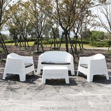 4 шт./компл. отель-патио-диван-Set-Пластик-ротанга для сада и любую погоду, с защитой от ультрафиолета, хорошо подходит для использования в помещении и на открытом воздухе