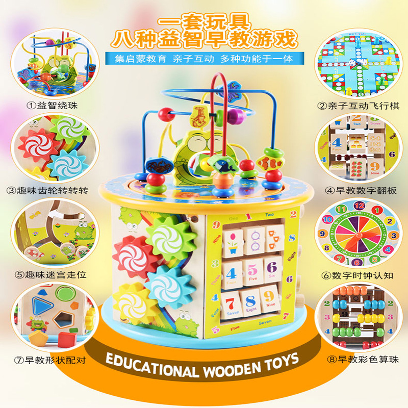 Youdele Children Wooden Multi-functional Hexahedral Beaded Bracelet Bead-stringing Toy Treasure Chest With Music Baby Educationa