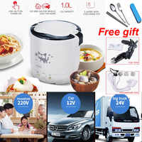 1L Portable Cooking Pot In home 220V 24/12VTruck Car Electric Mini Rice Cooker Multifunctional Electric Lunch Box for two person