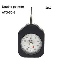 50g dial tensiometro Analog tension gauge Double pointers tensionmeter ATG-50-2 cheap Aliyiqi