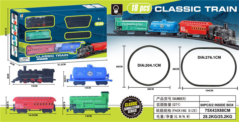 Hot Selling Supply Of Goods Children Model Classical Train Voice Electric Light Assembled Rail Train