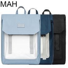 Большой квадратный водонепроницаемый рюкзак для женщин дорожный