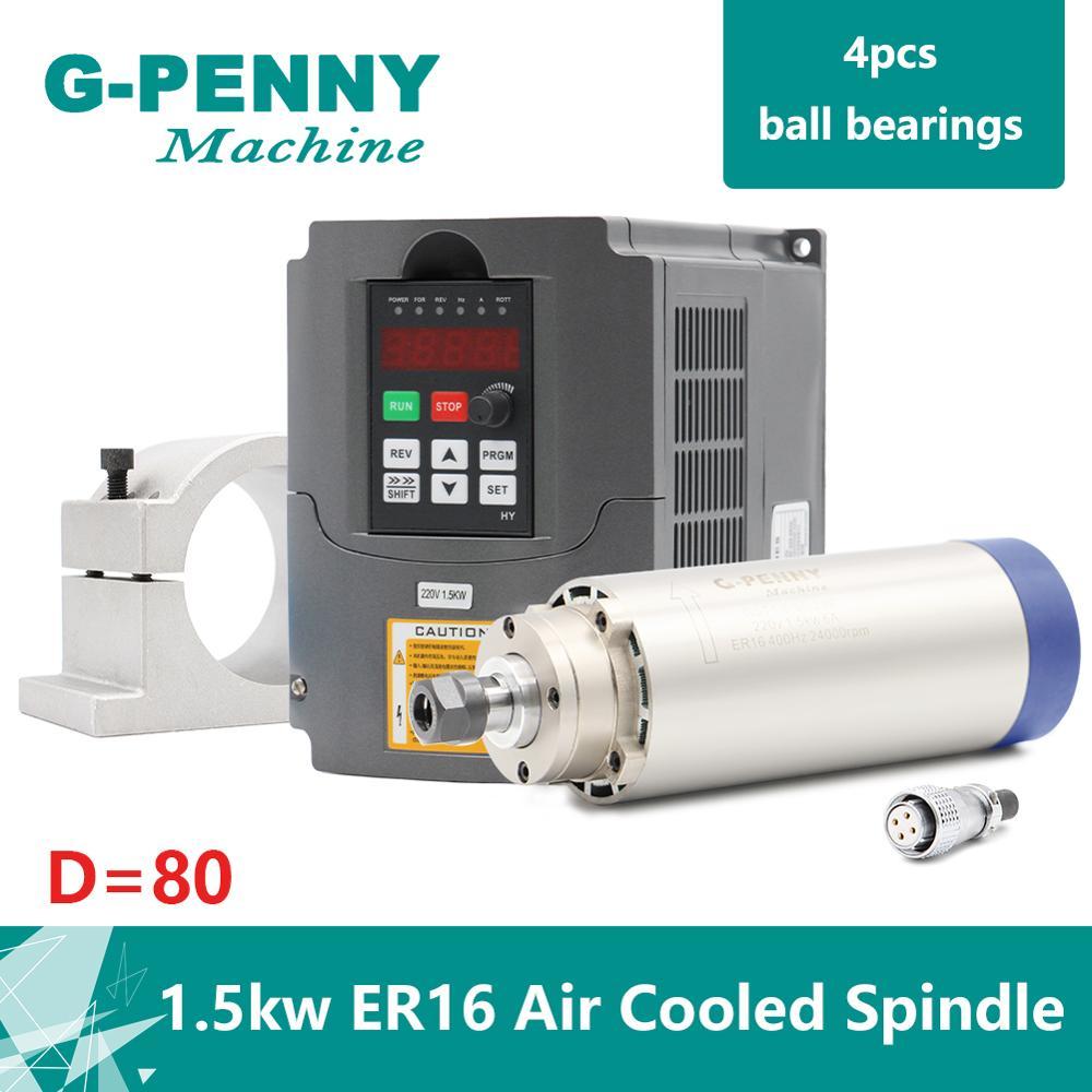 1.5KW AIR-COOLED SPINDLE MOTOR ER16 FOUR BEARING /& 220V INVERTER DRIVE VFD CNC