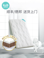 Coconut Palm Baby Mattress, Baby Mattress, Baby Mattress, Neonatal Latex Mattress, Four Seasons, Comfortable, Soft And Customiza