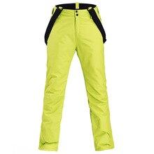 Лыжные брюки мужские сноуборд лыжные брюки ветрозащитные водонепроницаемые толстые теплые нагрудники лыжные брюки