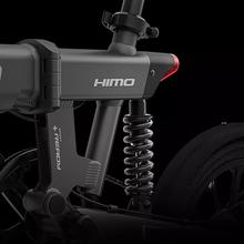 HIMO Z16 fold electric bicycle Urban lithium battery scooter 36v250w rear wheel drive motor Soft tail frame electric bike
