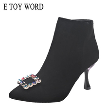 E TOY WORD High heel ankle boots women autumn shoes black Martin square buckle rhinestone pointed toe stiletto