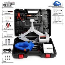 12v car electric jack set scissors wrench repair kit companion