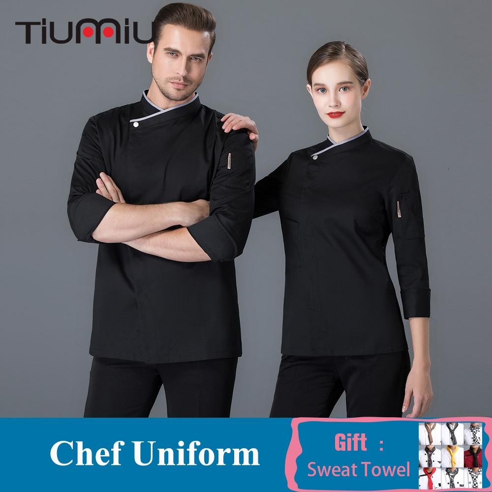 Chef Jacket Long Sleeve Unisex Restaurant Kitchen Cook Uniform Waiter Baker Workwear Clothes Coffee Shop Bakery Working Coat