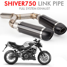 SHIVER 750 Motorcycle Exhaust Pipe Escape Muffler Middle Link Pipe For Aprilia shiver 750 SHIVER 750 / GT SHIVER 750GT Slip-on shiver