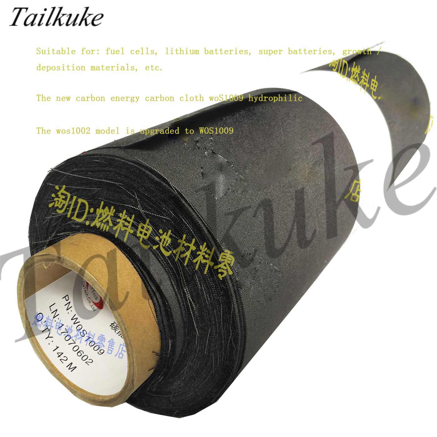 Carbon Energy Carbon Cloth Battery Flexible Hydrophilic Conductive Taiwan High Quality Carbon Cloth W0S1002 / W0S1009