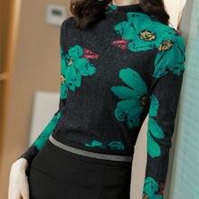 Женские блузки в Корейском стиле женские с цветочным принтом