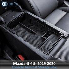 Подлокотник для хранения перчаток для Mazda 3 4th центральная консоль Органайзер лоток Mazda аксессуары для интерьера вторичное хранение